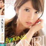 ANRI by KING パッケージの画像!裏は!?