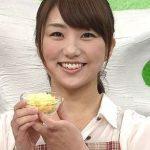 松村未央アナ 実家はお金持ちだけどカップは小さい!陣内智則と結婚!