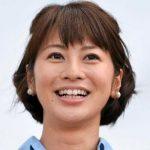 久保田直子 結婚できない理由は足臭い?笑い方も下品?