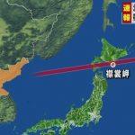 北朝鮮 アメリカと戦争の可能性max?開戦前夜か?